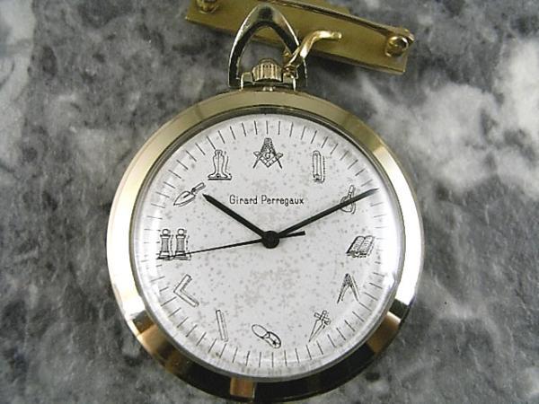 ジラールペルゴ 懐中時計 フリーメーソン Girard-Perregaux