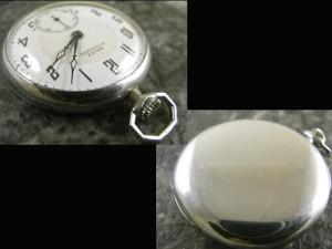 ロレックス・ROLEX 懐中時計 瀬戸文字盤 カテドラル針ブルースチール スモセコ:画像2